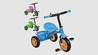 Велосипед трехколесный PROF1 KIDS. 3 цвета (голубой: розовый: зеленый)