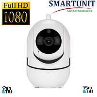 Поворотная IP WIFI камера видеонаблюдения PT13 HD 1920*1080 YCC365 Smart App