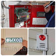 Монтаж систем речевого оповещения о пожаре
