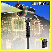 Переносной лазерный проектор Laser Light + ПОДАРОК! Нож-кредитка