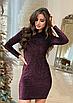 """Шикарное женское вечернее платье с люрексом """"Minor"""", фото 3"""