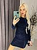 """Шикарное женское вечернее платье с люрексом """"Minor"""", фото 9"""