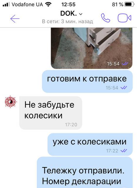 Изготовление тележки V336  для Владимира