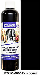 "Фарба для м'якої шкіри 250 мл.""Dr.Leather"" Touch Up Pigment Чорна"