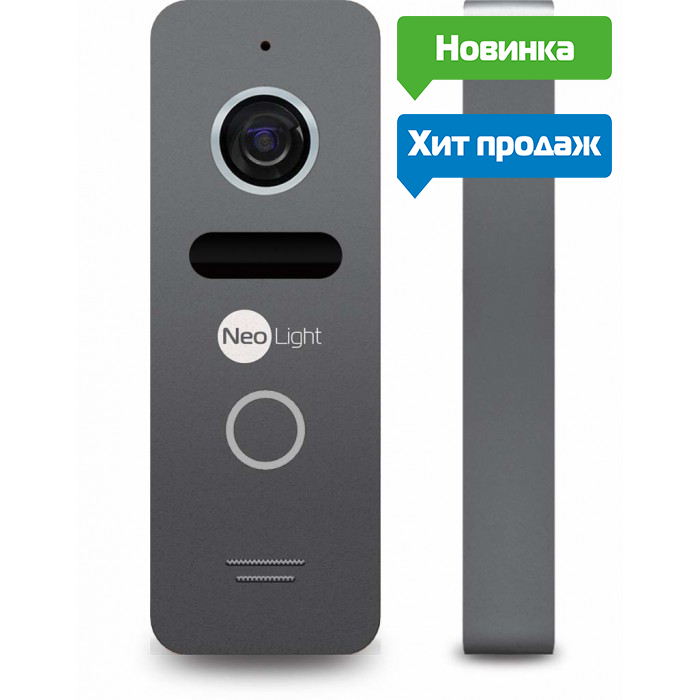 Вызывная панель NeoLight Solo Graphite