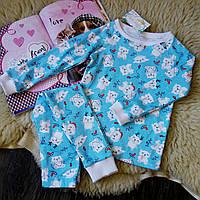 Пижама зима голубая Five Stars KD0283-110p