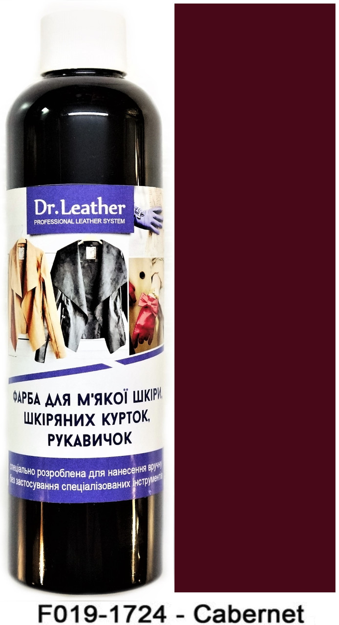 "Фарба для м'якої шкіри 250 мл.""Dr.Leather"" Touch Up Pigment Cabernet"