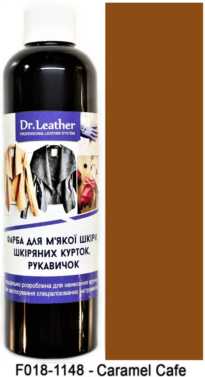 "Фарба для м'якої шкіри 250 мл.""Dr.Leather"" Touch Up Pigment Caramel Cafe"