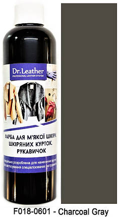 "Фарба для м'якої шкіри 250 мл.""Dr.Leather"" Touch Up Pigment Charcoal Gray, фото 2"