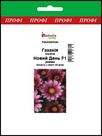 Газания Новый День розовая, 50 шт Садиба Центр