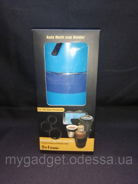 Автомобильный держатель Cup Holder (Синий)