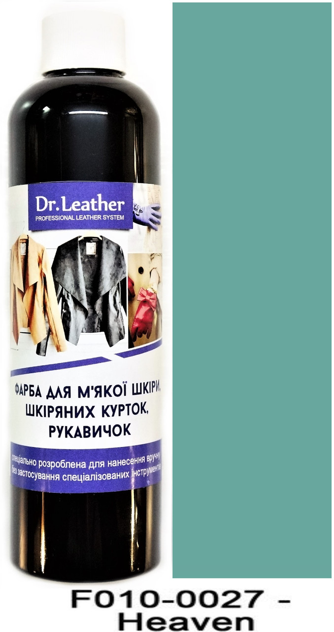 "Фарба для м'якої шкіри 250 мл.""Dr.Leather"" Touch Up Pigment Heaven"