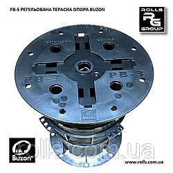 PB-5 Регульована опора h230-315мм без коректора ухилу Buzon тераса, вимощення басейну