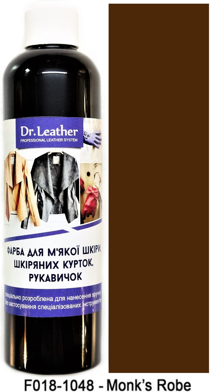 "Фарба для м'якої шкіри 250 мл.""Dr.Leather"" Touch Up Pigment Monk's Robe"