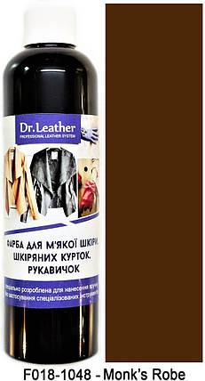 "Фарба для м'якої шкіри 250 мл.""Dr.Leather"" Touch Up Pigment Monk's Robe, фото 2"