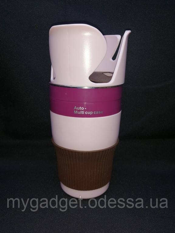Автомобильный держатель Cup Holder (Розовый)