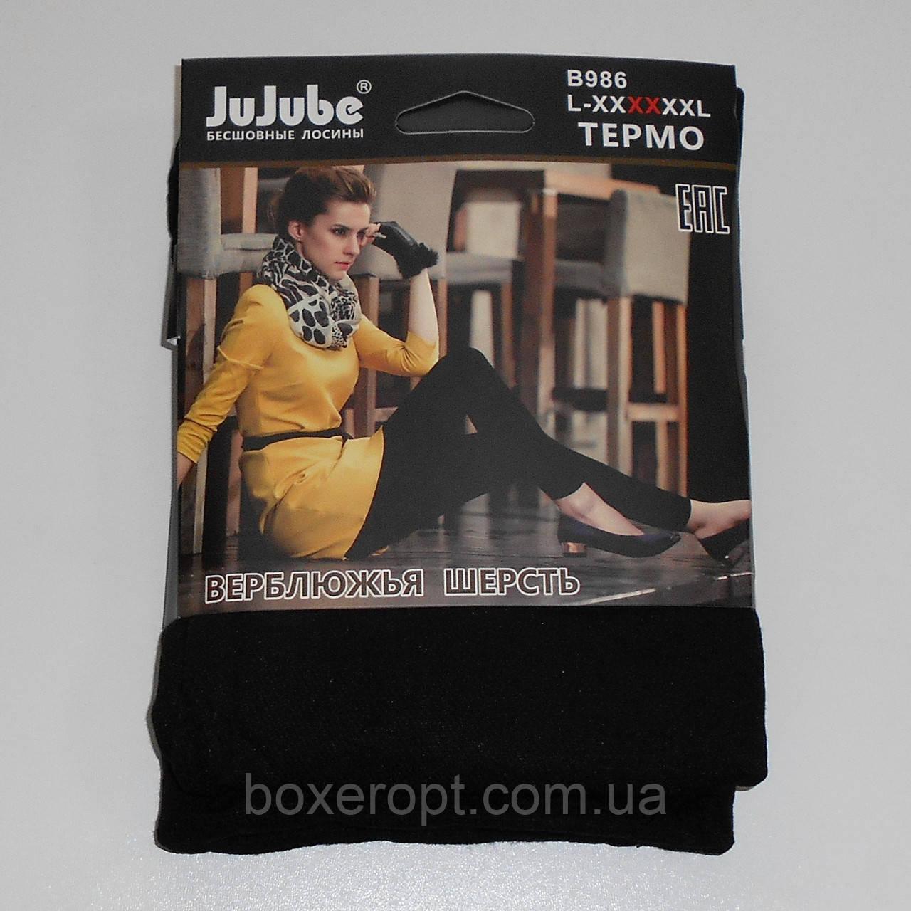 Лосины на меху JuJuBe (No.986)