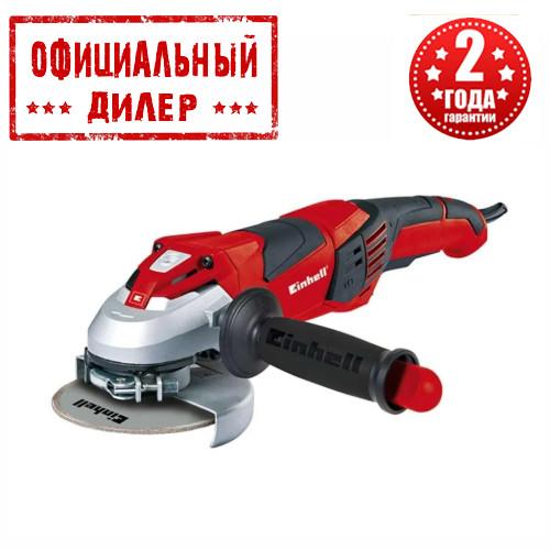 Угловая шлифмашина Einhell TE-AG 125 CE Kit
