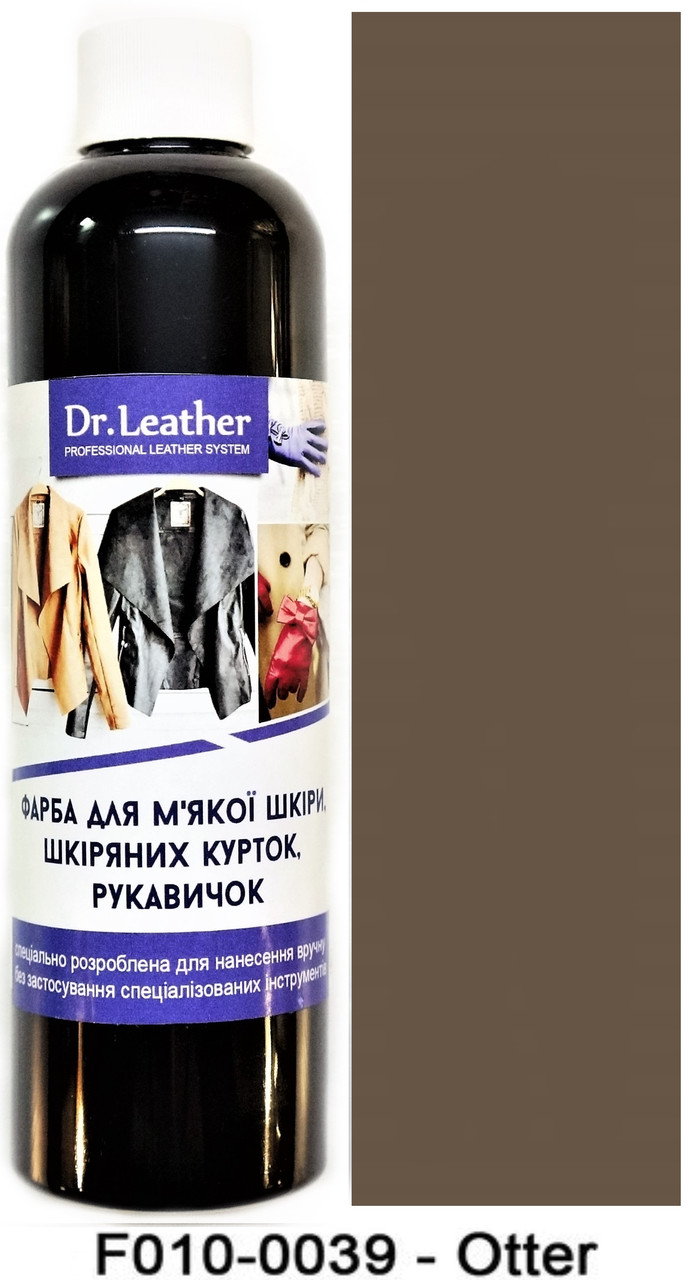 "Фарба для м'якої шкіри 250 мл.""Dr.Leather"" Touch Up Pigment Otter"