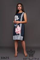 Платье - 30635