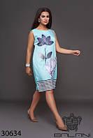 Платье - 30634