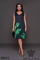 Платье - 30632