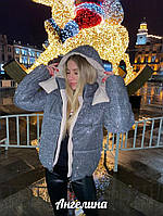 "Зимняя короткая куртка бомбер ""Мультиблеск"", размер 42-46 ( универсал)"