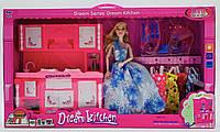 Кукла с нарядами, кухонными принадлежностями и кухня функциональная