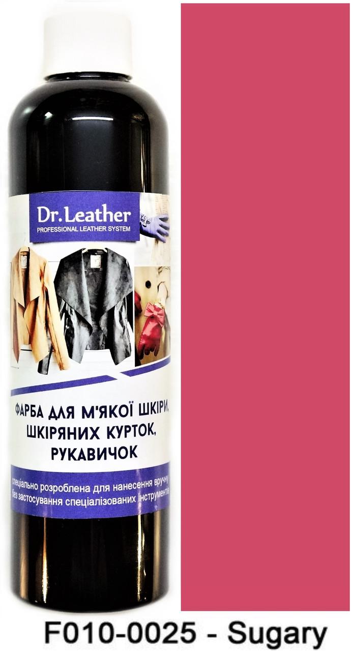 "Фарба для м'якої шкіри 250 мл.""Dr.Leather"" Touch Up Pigment Sugary"