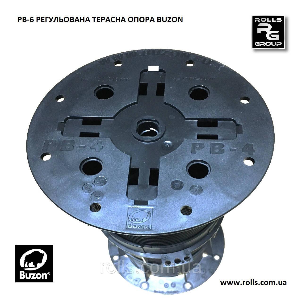 PB-6 Регулируемая опора h285-367мм без корректора уклона Buzon терраса, отмостка бассейна