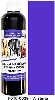 "Фарба для м'якої шкіри 250 мл.""Dr.Leather"" Touch Up Pigment Wisteria, фото 2"
