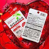 Для зниження ваги вітаміни Daiso Diet Японія, фото 3