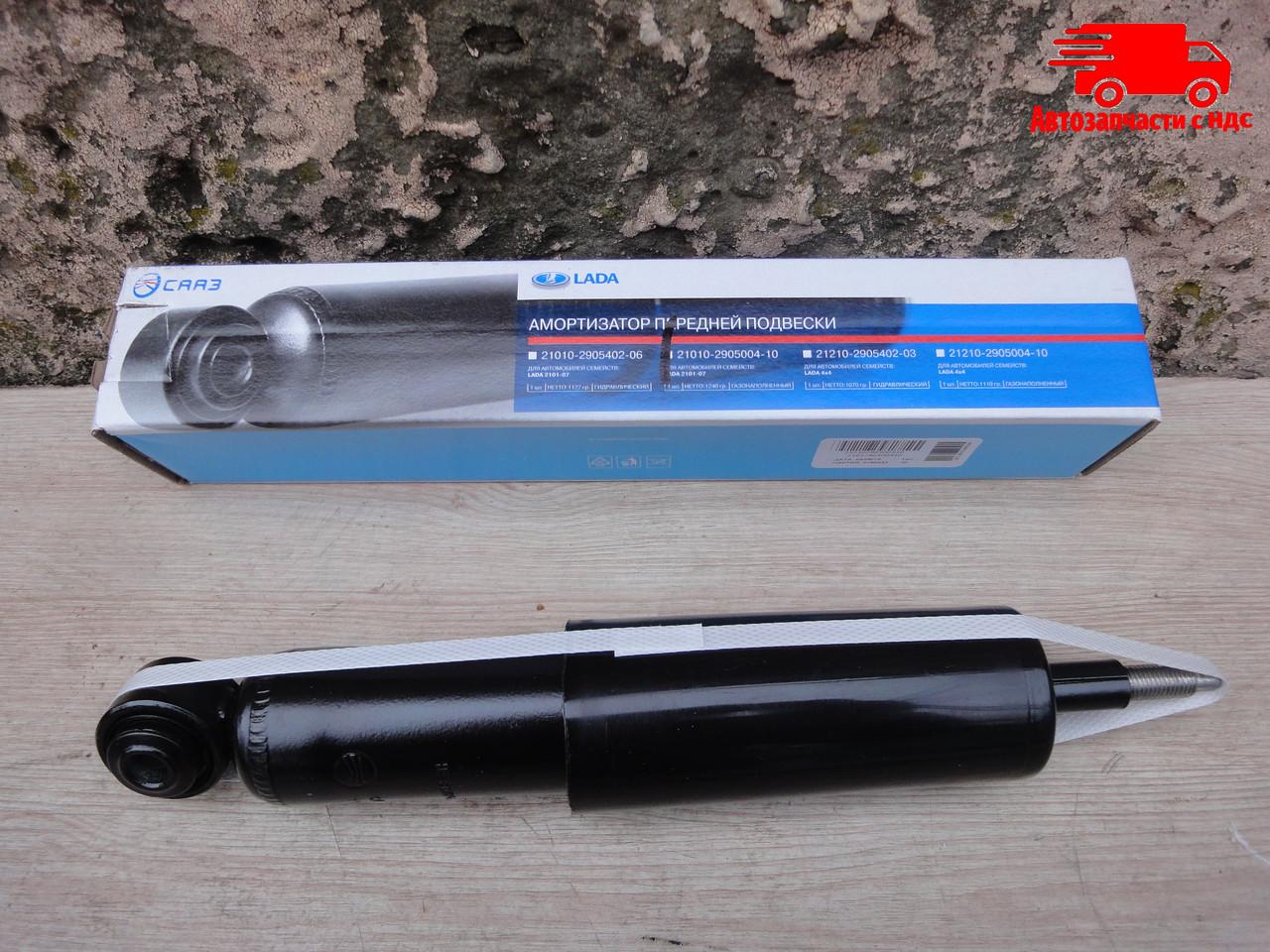 Амортизатор ВАЗ 2101, 2102, 2103, 2104, 2105, 2106, 2107 підвіски передній газовий (р. Скопин).