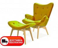 Дизайнерское кресло Флорино с пуфом оттоманкой желтый велюр, дизайн Grant Featherston R160 Contour Chair