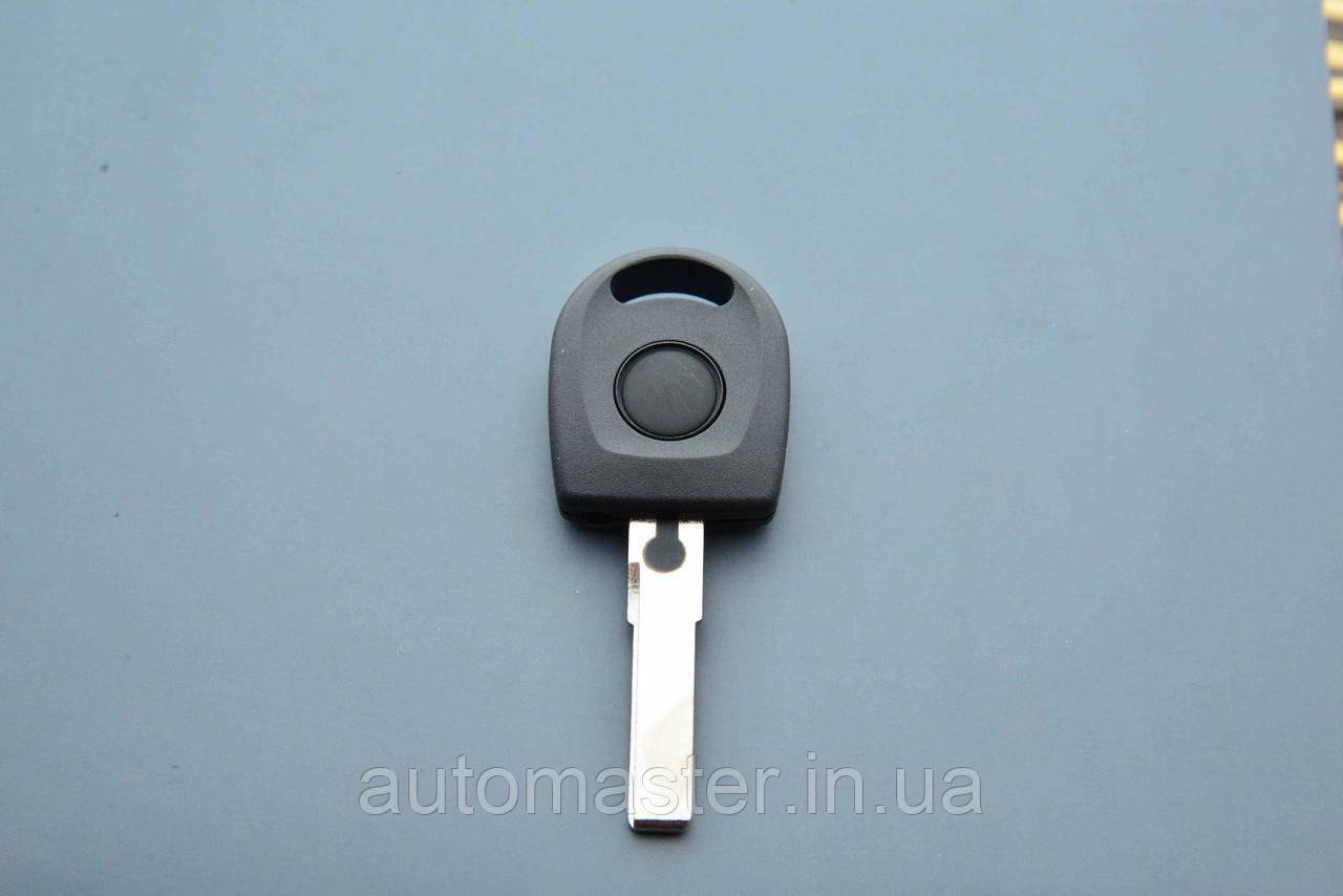 Корпус авто ключа під чіп для SKODA (шкода) , лезо HU66