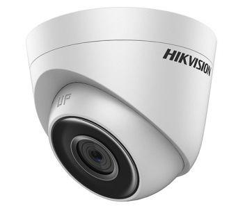 IP-видеокамера Hikvision DS-2CD1321-I (2.8 мм)