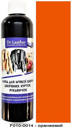 """Фарба для м'якої шкіри 250 мл.""""Dr.Leather"""" Touch Up Pigment Оранжевий, фото 2"""