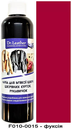 "Фарба для м'якої шкіри 250 мл.""Dr.Leather"" Touch Up Pigment Фуксія, фото 2"