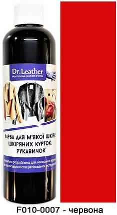 """Фарба для м'якої шкіри 250 мл.""""Dr.Leather"""" Touch Up Pigment Червона, фото 2"""