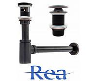 Сифон для раковины REA Klik-Klak Old Black + Донный клапан