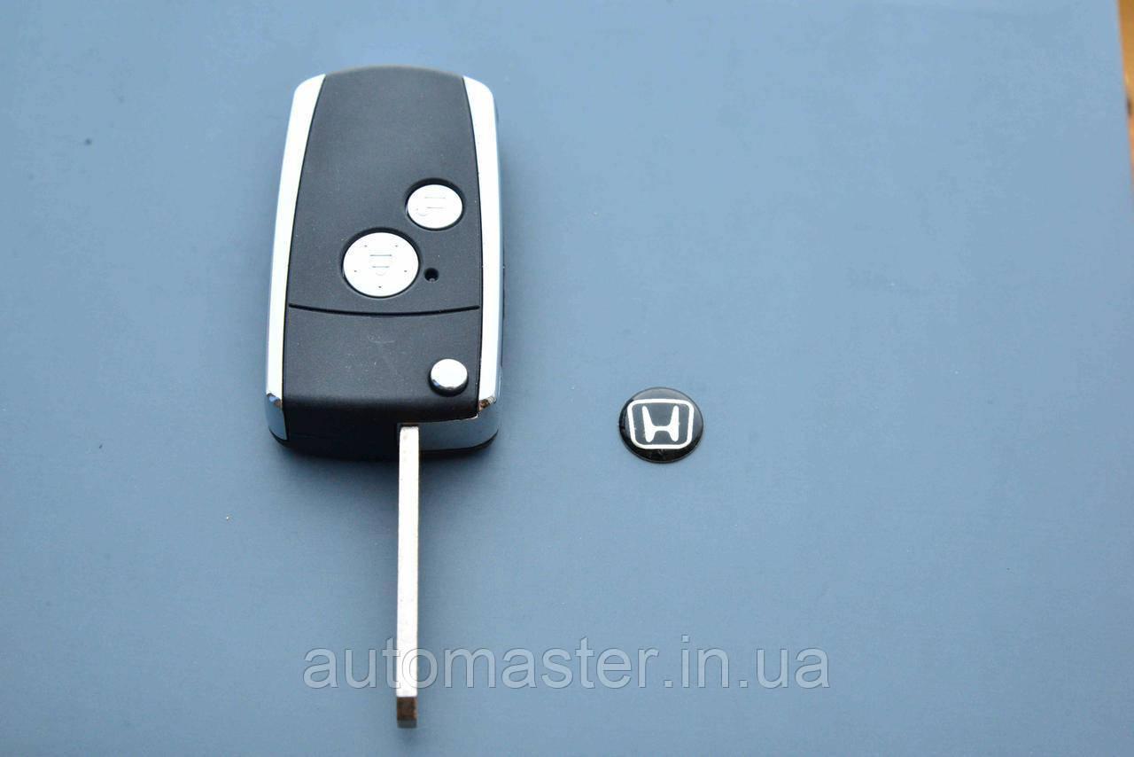 Корпус  ключ выкидной для переделки Honda (Хонда) 2 кнопки
