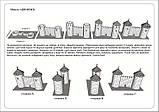 """Мини-конструктор из керамических кирпичиков """"Две башни"""", фото 3"""