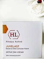 Активный увлажняющий дневной крем Active Day Cream Juvelast Holy Land 50 мл