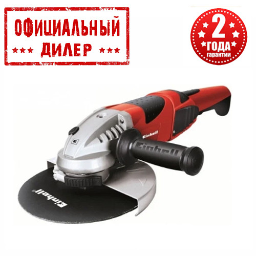 Угловая шлифмашина Einhell TE-AG 230/2000
