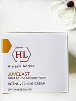 Интенсивный ночной крем для лица Intensive Night Cream Juvelast Holy Land 50 мл