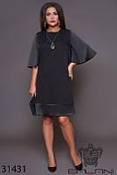 Платье-рубашка - 31431