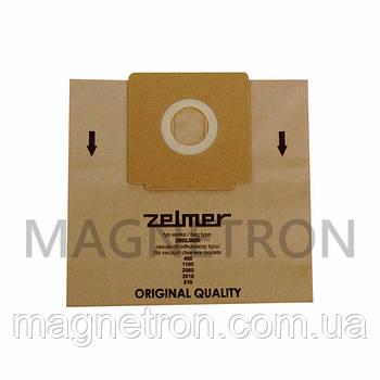 Набор мешков бумажных (5шт) для пылесосов Zelmer \ Bosch 2000.0080 12000745