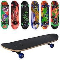 Детский скейтборд деревянный Profi 0354-3 размер деки 70.5- 20 см