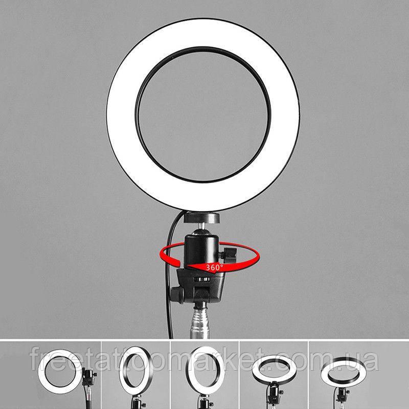 Кольцевая светодиодная лампа Ring Fill Light 26см со штативом 50 см