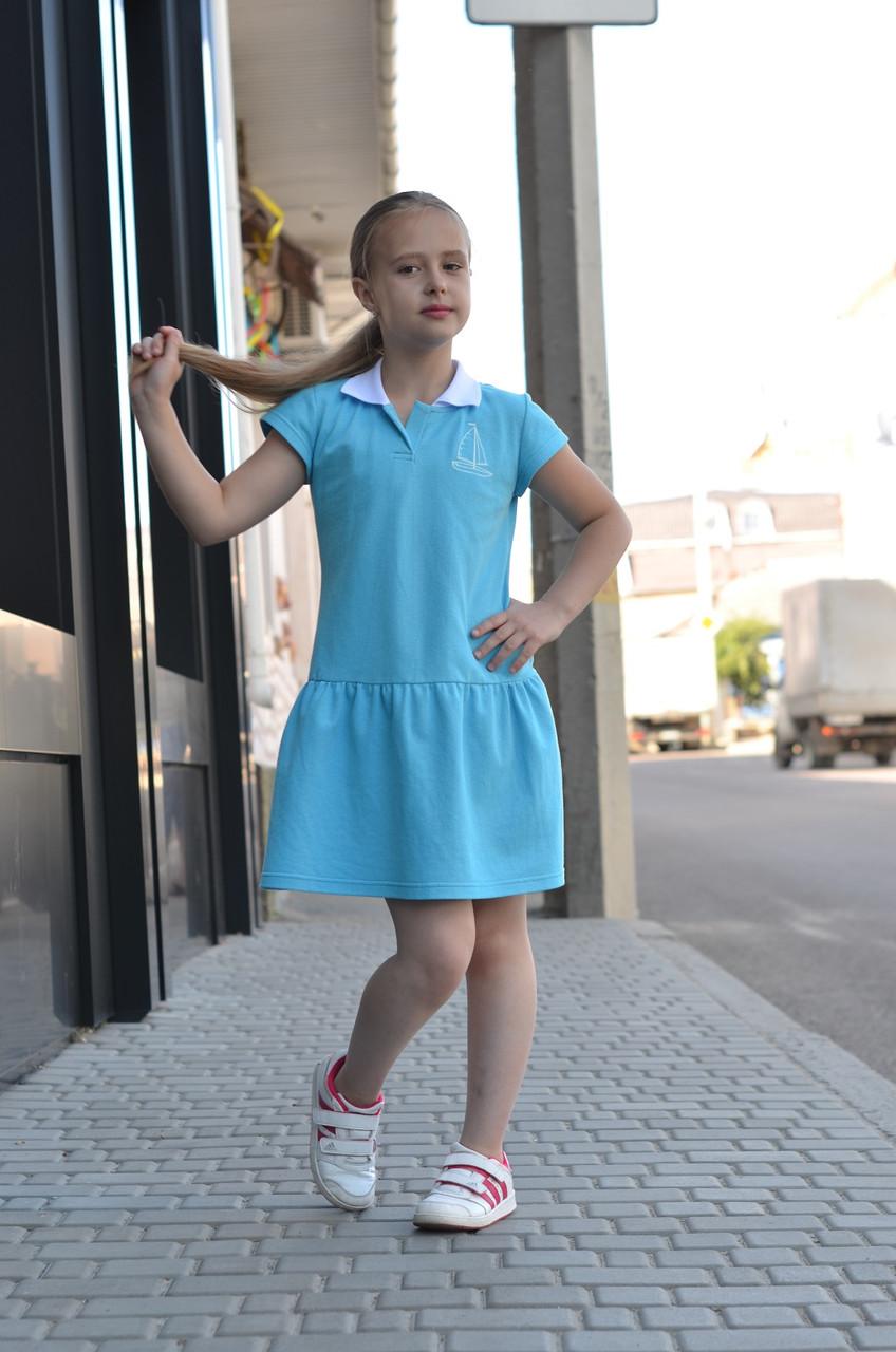Сукня Лакоста